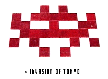 SpaceInvaderTokyo